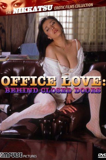 office_love_behind_closed_doors