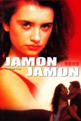 jamon_jamon