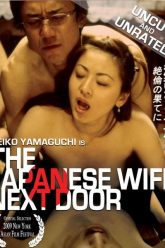 Movies incest 16 Unflinching