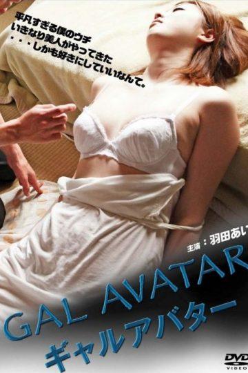 Gal-Avatar