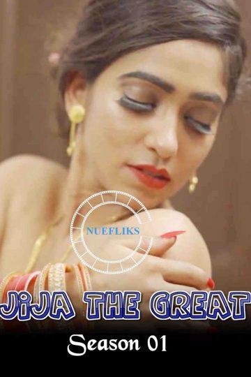 Jija_The_Great_2020_S01E01